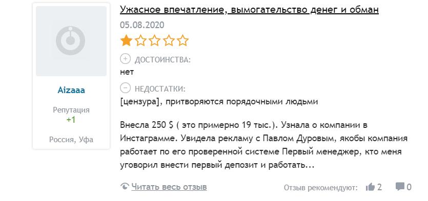 24news.trade реальные отзывы