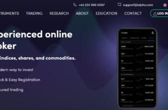 сайт компании alpho