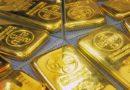 Продолжается приток золота в Золотые Фонды ETF