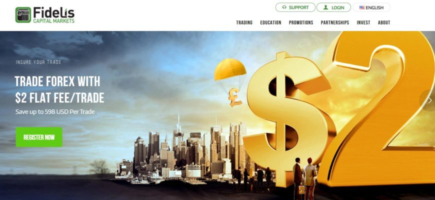 брокер fidelis capital markets
