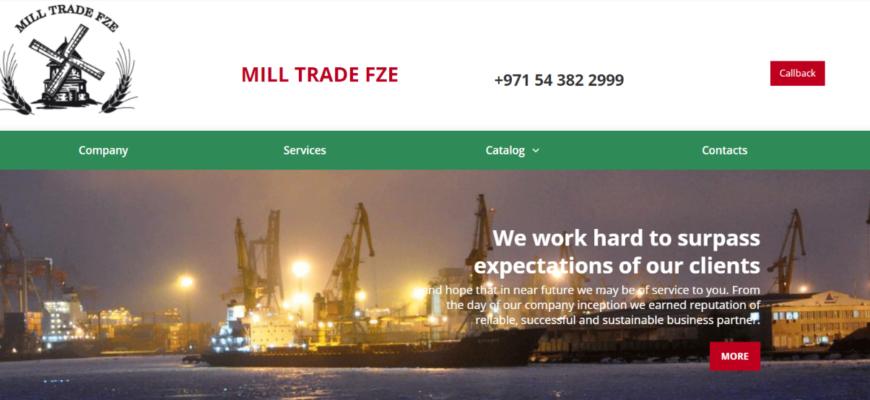 mill trade сайт брокера