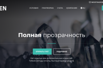 xpoken официальный сайт