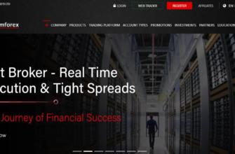 xtreamforex официальный сайт